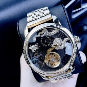 Đồng hồ VACHERON CONSTAITIN TRADITIONNELEL DRAGON - Ms: 2355550